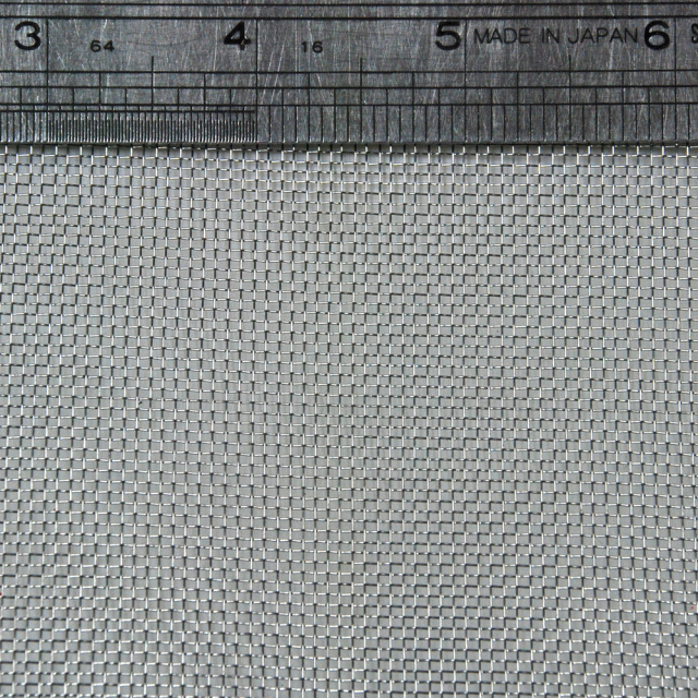 "304 Stainless Steel Woven Wire Mesh 20 mesh 6"" x 6"""