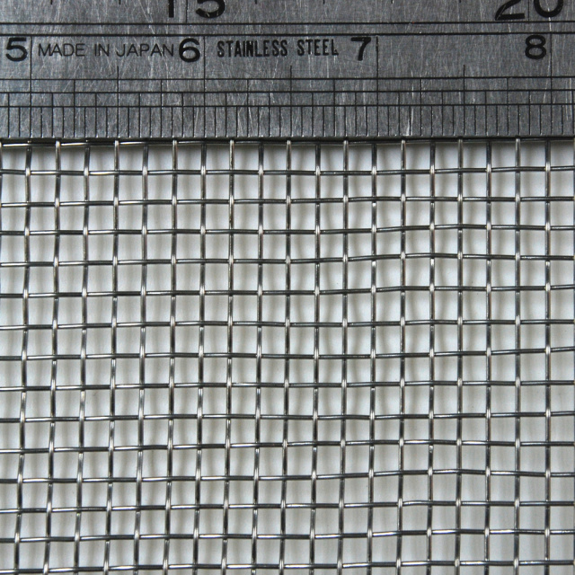 "304 Stainless Steel Woven Wire Mesh 6 mesh 6"" x 6"""