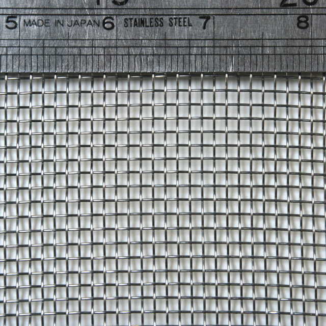 "304 Stainless Steel Woven Wire Mesh 8 mesh 6"" x 6"""